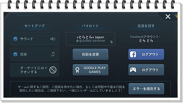 f:id:toratora0310:20170111002334j:plain