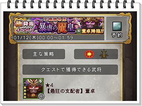 f:id:toratora0310:20170111164920j:plain