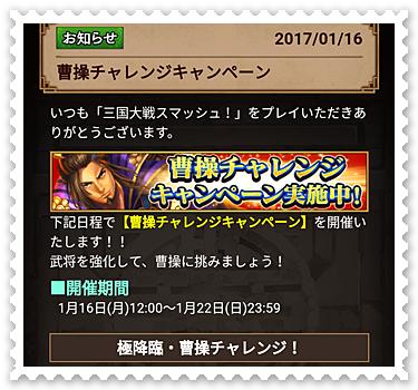 f:id:toratora0310:20170117033655p:plain