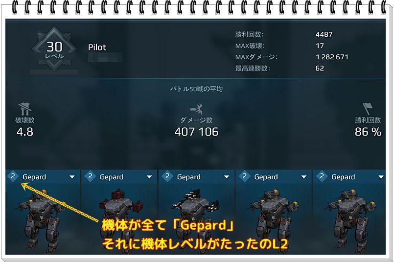f:id:toratora0310:20170118185655j:plain