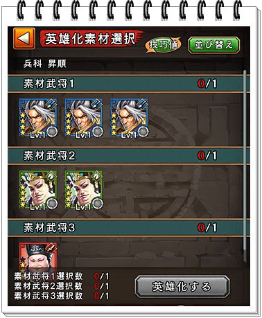 f:id:toratora0310:20170120202112j:plain