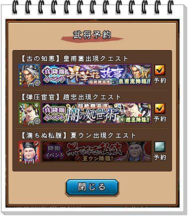 f:id:toratora0310:20170120202129j:plain