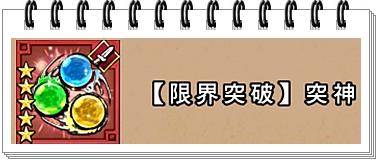 f:id:toratora0310:20170121203330j:plain
