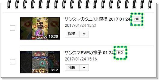 f:id:toratora0310:20170124154138j:plain