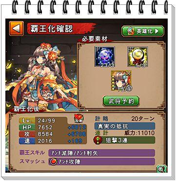 f:id:toratora0310:20170126223244j:plain