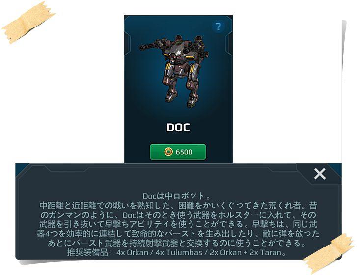 f:id:toratora0310:20170127215945j:plain