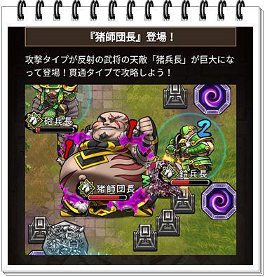 f:id:toratora0310:20170130201133j:plain