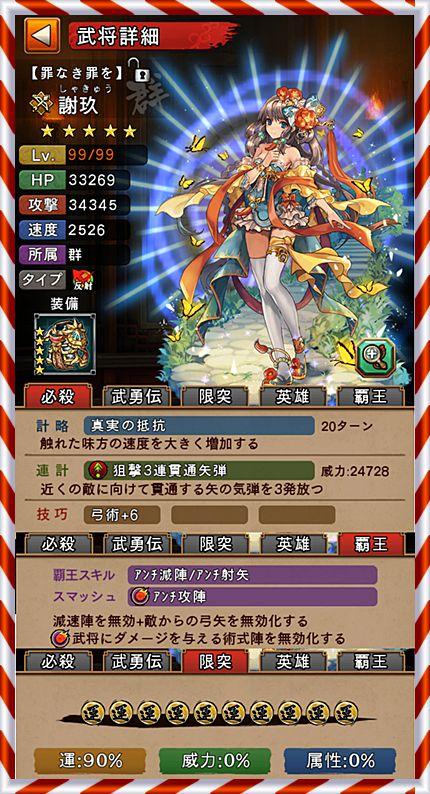 f:id:toratora0310:20170130201527j:plain