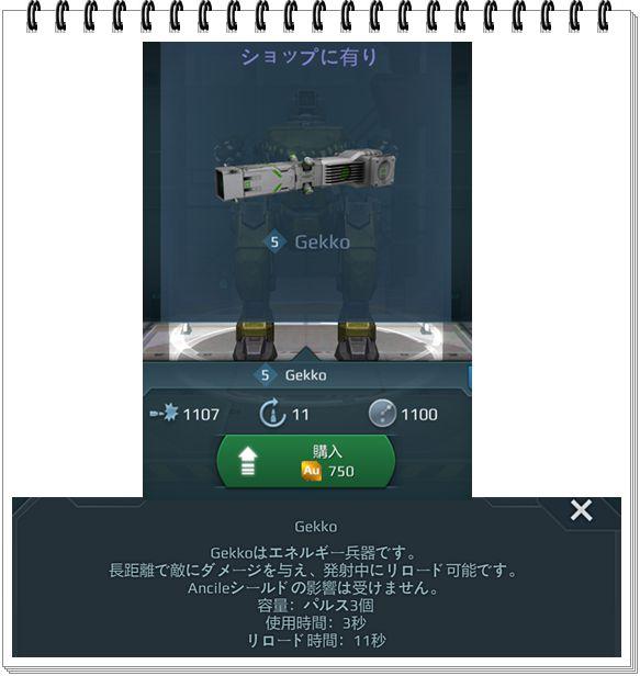 f:id:toratora0310:20170201230841j:plain