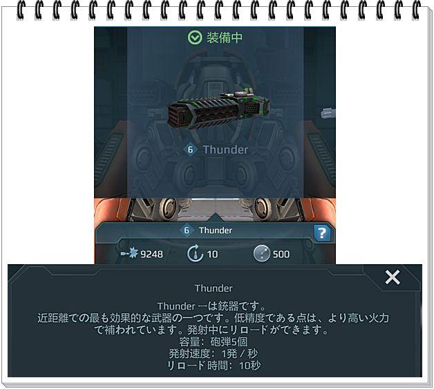 f:id:toratora0310:20170205182417j:plain