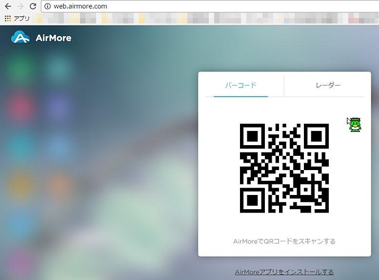 f:id:toratora0310:20170211190856j:plain