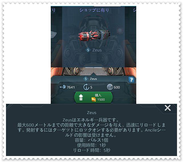 f:id:toratora0310:20170215225949j:plain