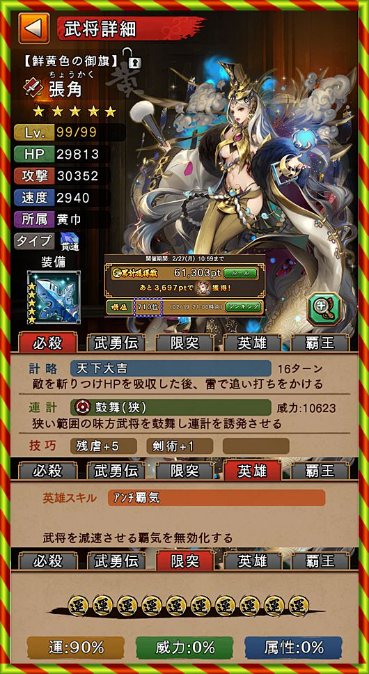 f:id:toratora0310:20170221210200j:plain