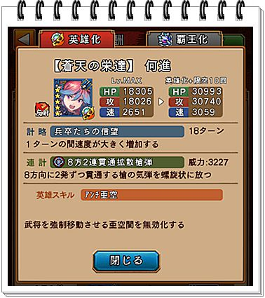 f:id:toratora0310:20170221211640j:plain