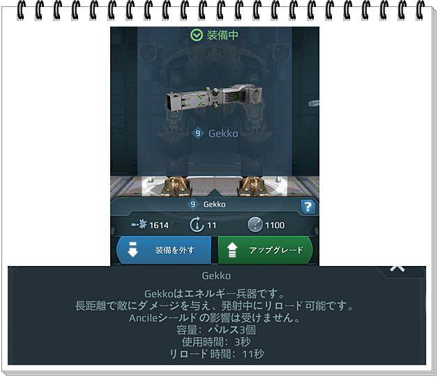 f:id:toratora0310:20170226203215j:plain