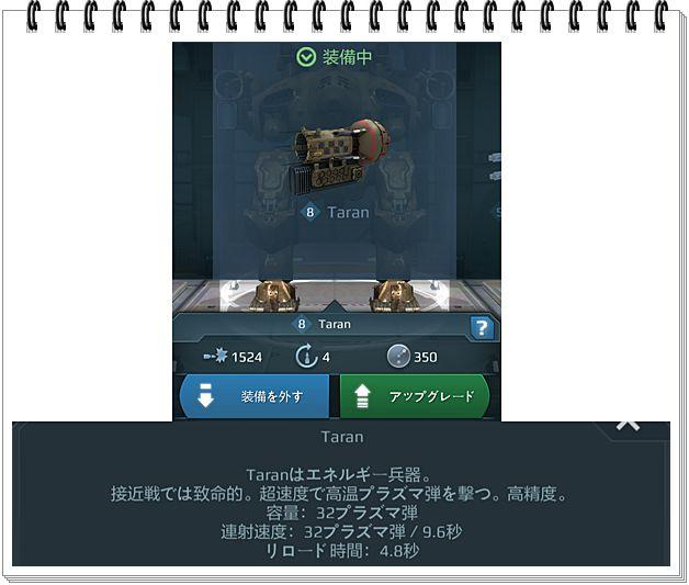 f:id:toratora0310:20170226203225j:plain