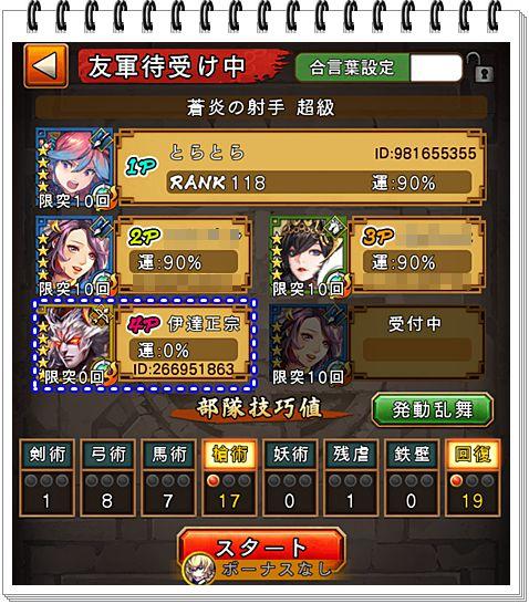 f:id:toratora0310:20170306234225j:plain