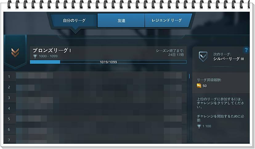f:id:toratora0310:20170307183448p:plain