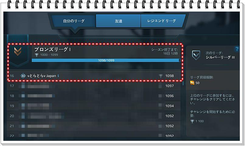 f:id:toratora0310:20170314024040j:plain