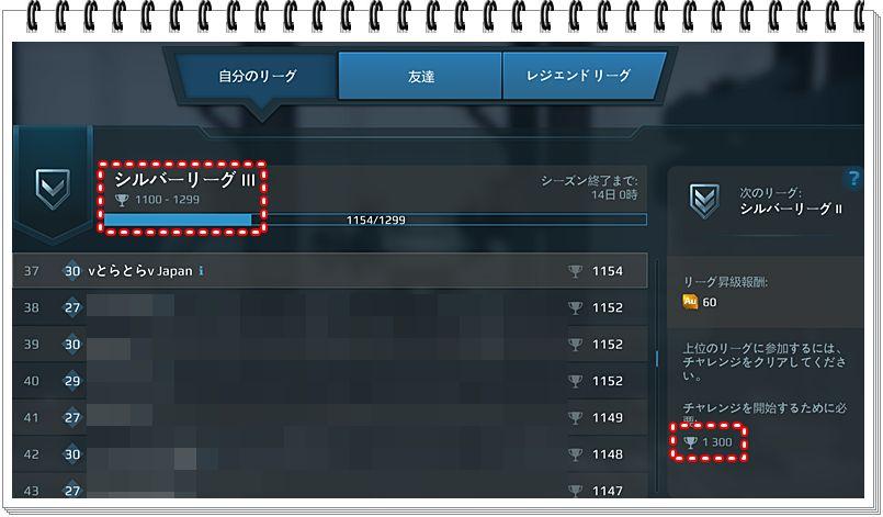 f:id:toratora0310:20170318175547j:plain