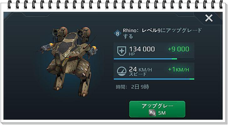 f:id:toratora0310:20170320070148j:plain