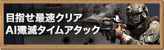 f:id:toratora0310:20170329211423j:plain