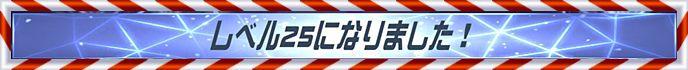f:id:toratora0310:20170418220028j:plain