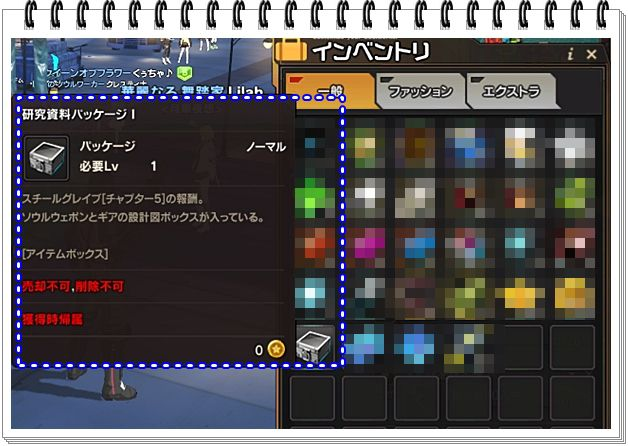 f:id:toratora0310:20170505193648j:plain