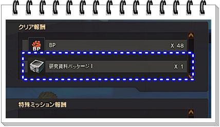 f:id:toratora0310:20170505193746j:plain