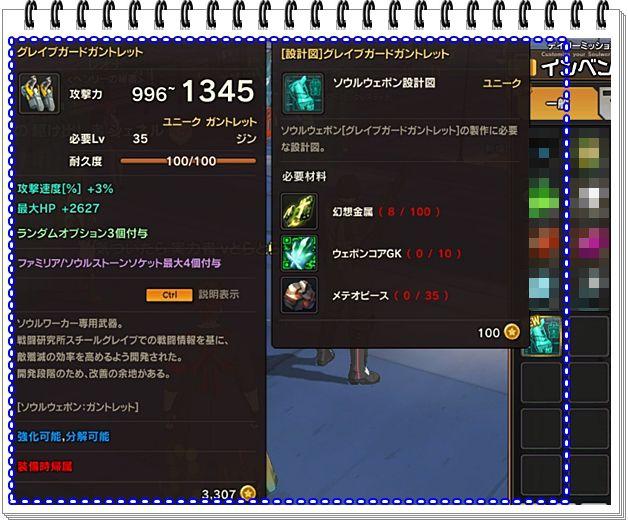 f:id:toratora0310:20170505194155j:plain