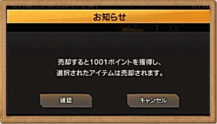f:id:toratora0310:20170508153311j:plain