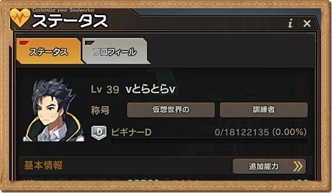 f:id:toratora0310:20170514205015j:plain