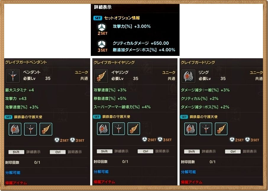 f:id:toratora0310:20170515201506j:plain