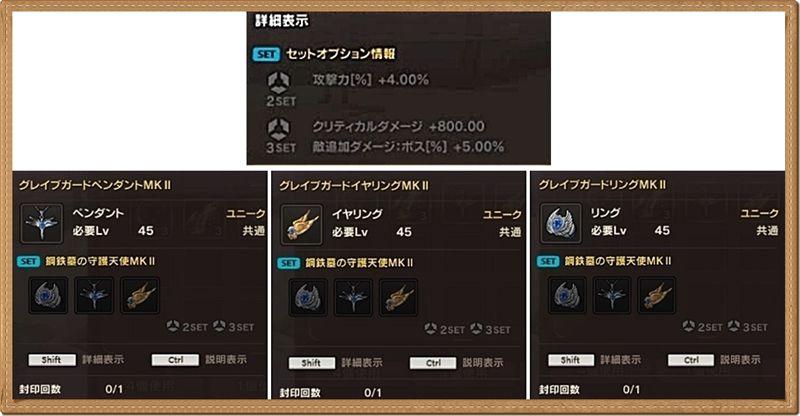 f:id:toratora0310:20170518204413j:plain