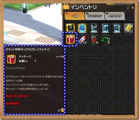 f:id:toratora0310:20170526210041j:plain