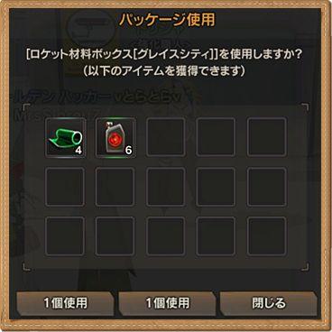 f:id:toratora0310:20170526210240j:plain