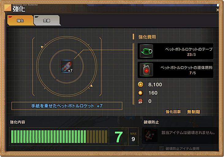 f:id:toratora0310:20170526213617j:plain
