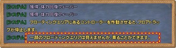 f:id:toratora0310:20170530205028j:plain