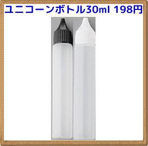 f:id:toratora0310:20170607214448j:plain