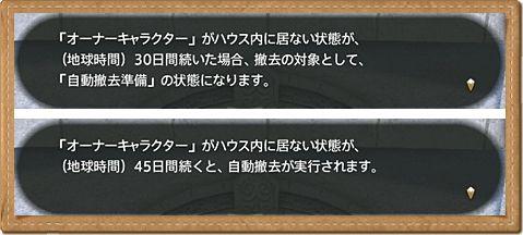 f:id:toratora0310:20170708152434j:plain