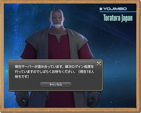 f:id:toratora0310:20170719213825j:plain