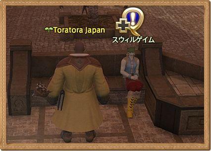 f:id:toratora0310:20170724214337j:plain