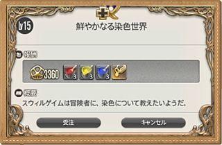 f:id:toratora0310:20170724214407j:plain