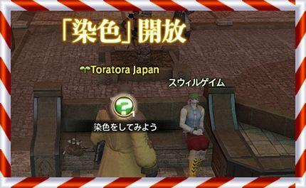 f:id:toratora0310:20170724214858j:plain