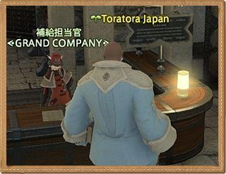 f:id:toratora0310:20170802170940j:plain