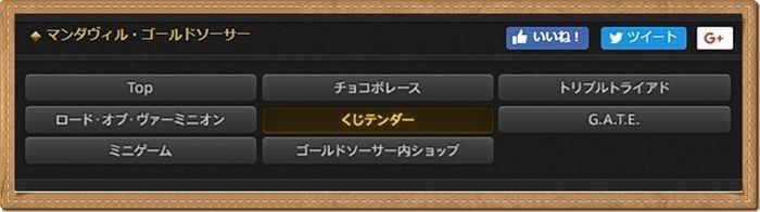 f:id:toratora0310:20170804175325j:plain
