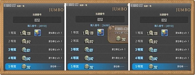 f:id:toratora0310:20170805224946j:plain