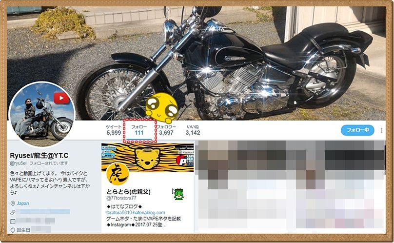 f:id:toratora0310:20170808205953j:plain