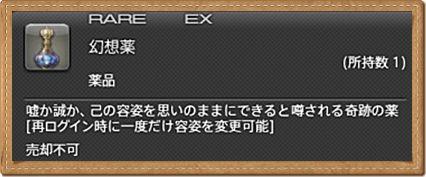 f:id:toratora0310:20170820183011j:plain