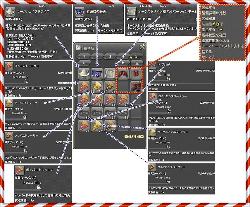 f:id:toratora0310:20170827061935j:plain